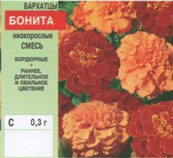 Семена цветов и овощей оптом
